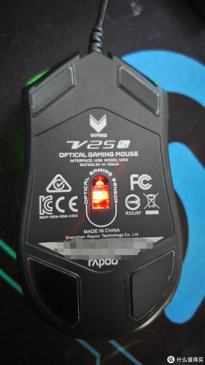【众测】灯是本体 雷柏v25s 初见开箱 简单体验