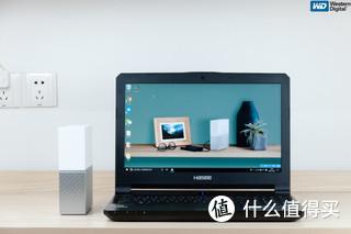 WD 西部数据 My Cloud Home 个人云存储设备 3.5英寸 多盘 8TB