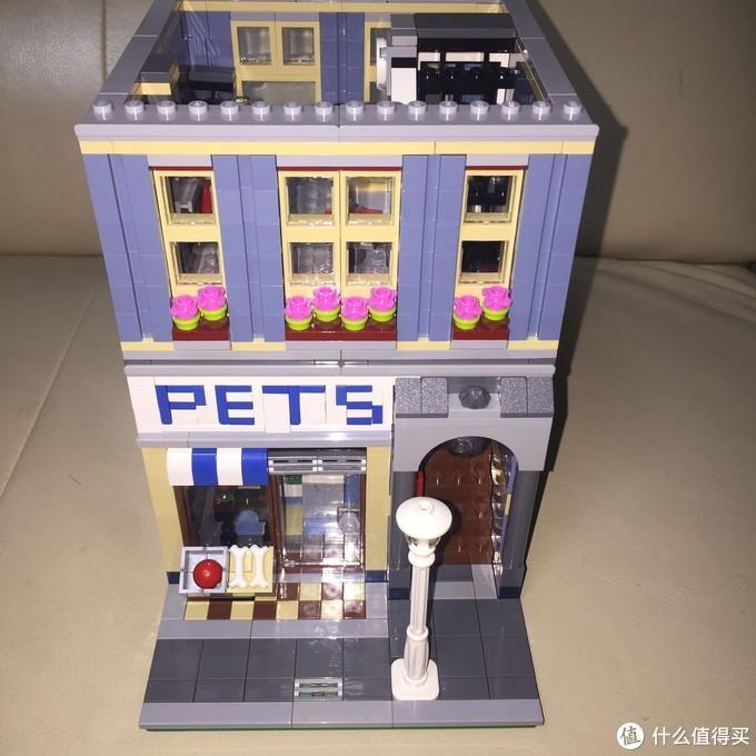 理性追绝,LEGO 乐高 街景系列之 10218 宠物店 开箱