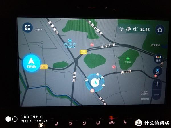 18款上汽大众 斯柯达 速派 1.4T舒适提车作业
