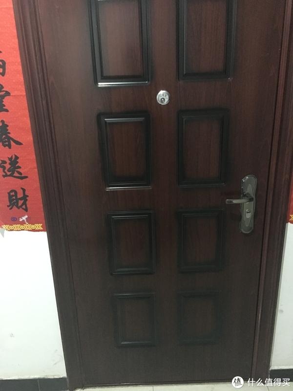 这是我家的门
