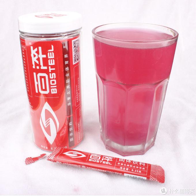 Drink the pink 就喝粉水!高颜值的专业运动饮料Biosteel百淬