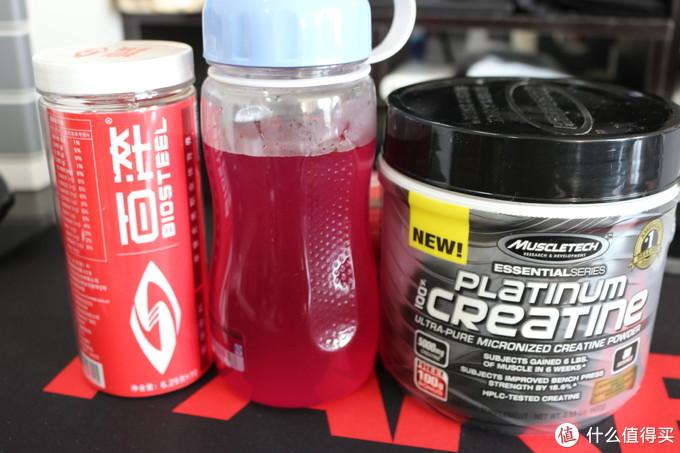 Drink The Pink-百淬固体运动饮料初体验-记自己的健身心得