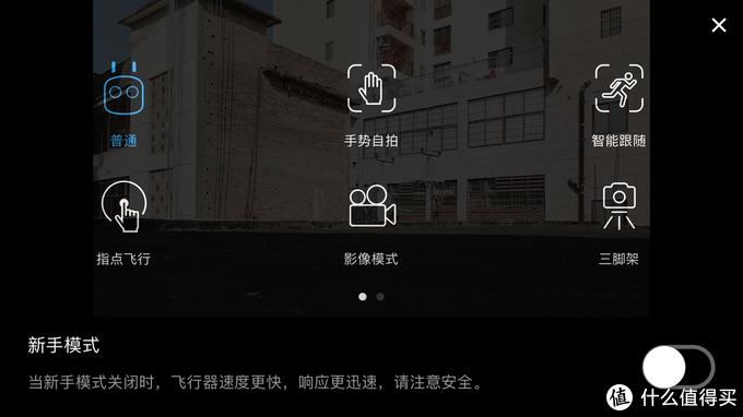 "REC记录穿梭城市间的""御""动随影:DJI大疆创新""御""Mavic Pro铂金版"