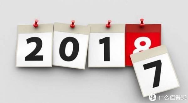 原创话题征稿:#2017最X信用卡#今年最值or最想吐槽卡是哪张?参与瓜分10000金币赢大妈周边!