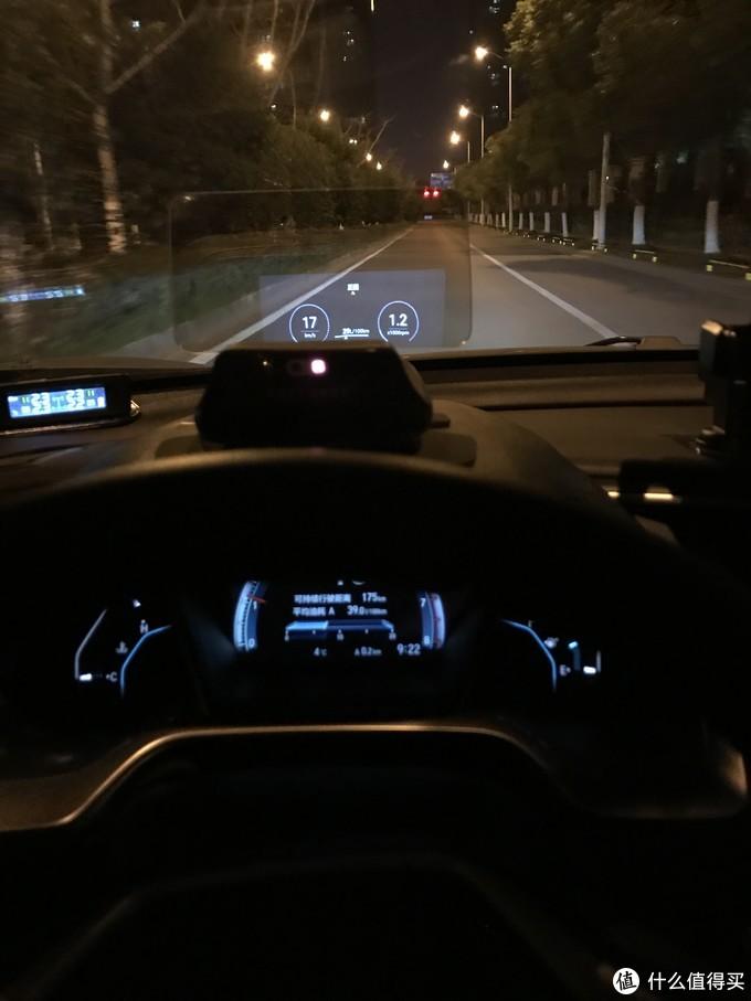 车萝卜智能车载机器人-国内最强用嘴开车HUD测评