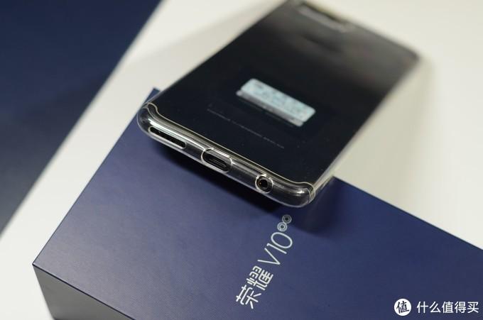 实力派!青年手机,荣耀V10手机体验