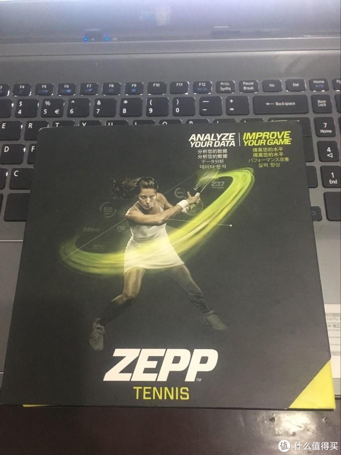 zepp tennis 陪伴才是最长情的告白