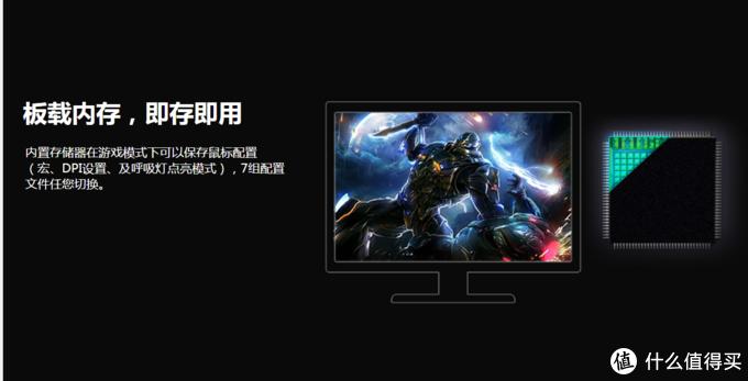 【黑五专题】雷柏 V25S 幻彩RGB游戏鼠标体验评测