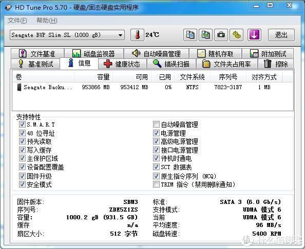 京东购入SeagateBackup Plus睿品1TB USB3.0 2.5英寸仓库