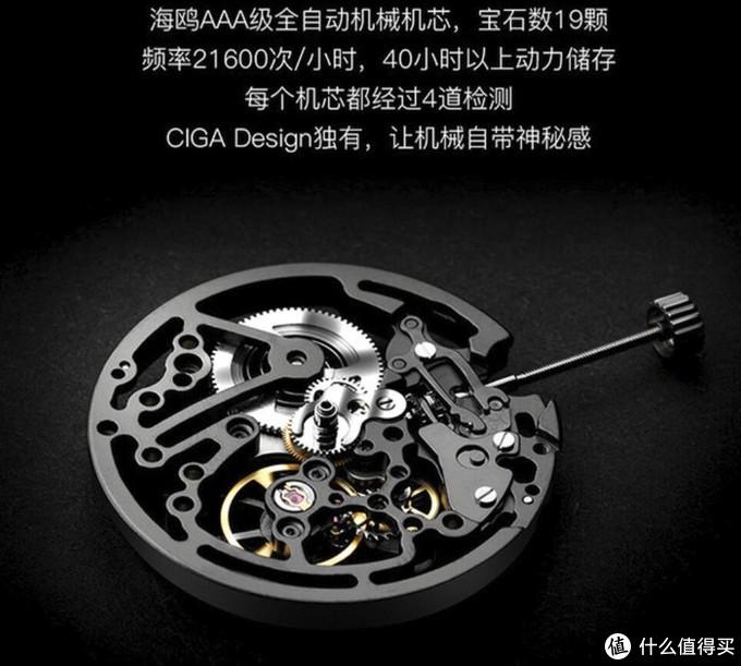 国货设计在崛起,CIGA Design全镂空机械腕表众测报告