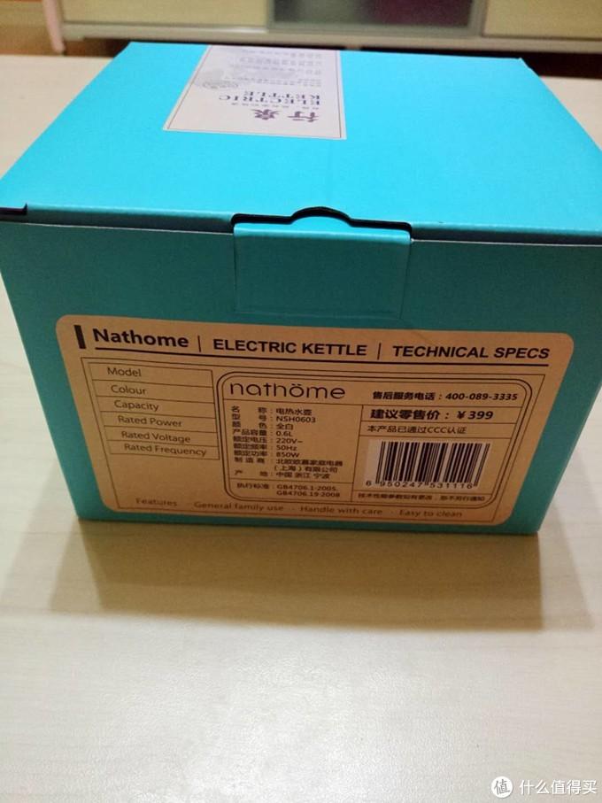 召唤小确幸,为旅行加分——nathome 北欧欧慕NSH0603旅行折叠电热水壶众测报告