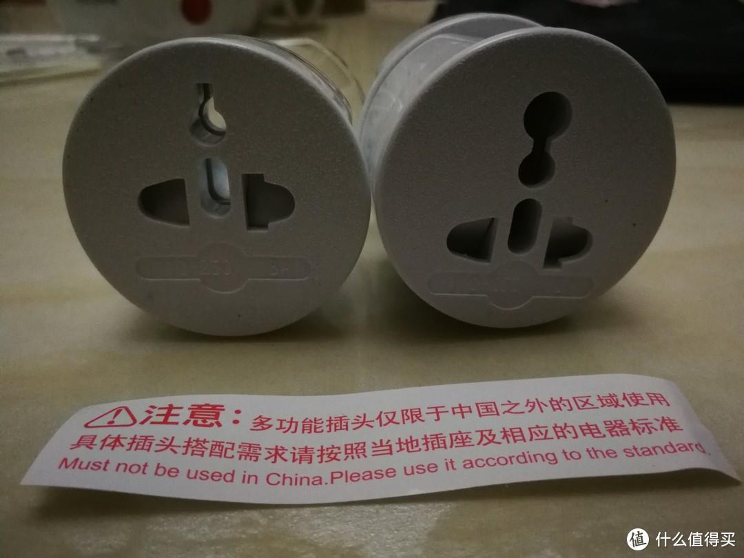 白得很纯洁的烧水壶(nathome 北欧欧慕旅行折叠电热水壶)测评