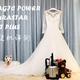 MAGIC POWER—LAURASTAR LIFT PLUS挂烫机评测