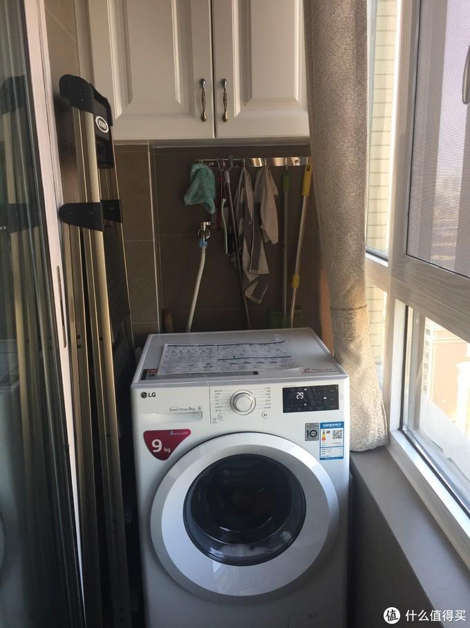 小阳台洗衣机