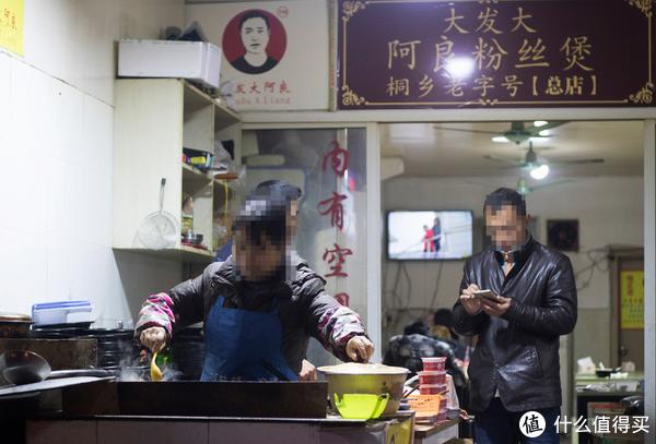 满大街的肉蟹煲,你知道是从哪儿来的吗?