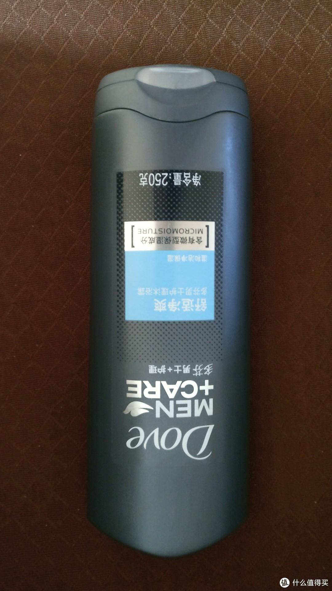 【轻众测】多芬男士+护理 舒适净爽型 沐浴露 250ml + 多效养护型 强韧洗发露 200ml