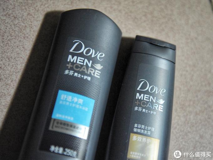 多芬男士+护理 舒适净爽型 沐浴露 + 多效养护型 强韧洗发露 使用感受