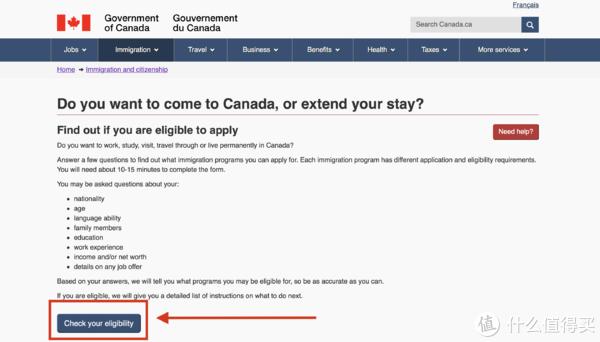 即使比美国签证更复杂,也手把手教你自助申请「加拿大签证」