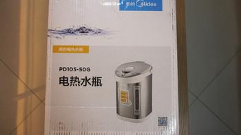 美的 PD105-50G 电热水瓶?产品介绍(内胆|热水器|按钮|底盘|出水孔)