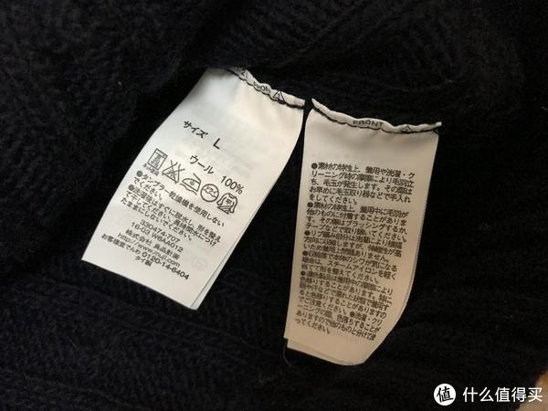 #晒单大赛#MUJI 无印良品 女式美利奴缆绳花纹羊毛衫 晒单