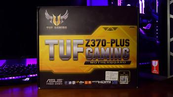 华硕 TUF Z370-PLUS GAMING 主板外观展示(做工|设计|插槽|散热片|接口)