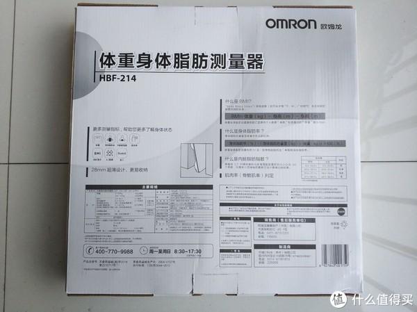 "反""智能""之选—OMRON 欧姆龙 HBF-214 非智能体脂秤"