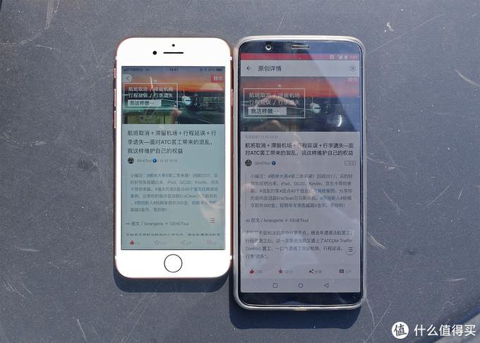 性能怪兽无短板,但有遗憾——OnePlus 5T众测体验