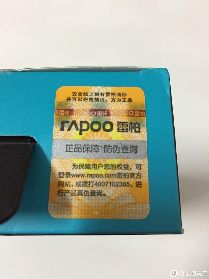 简单评测,雷柏 V25S 幻彩RGB鼠标