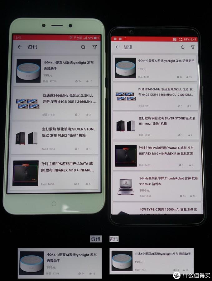 没想到你竟是这样的360——N6 Lite 智能手机评测