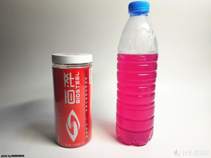 活力无极限——百淬固体运动饮料评测报告