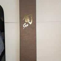 贝印 厨刀外观展示(刀身|木柄|logo)