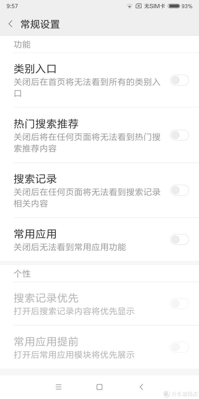 假全面屏手机 红米5 plus 简评(多图大图杀猫)