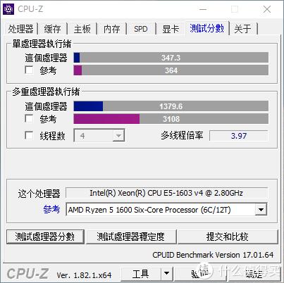 HP 惠普 Z440 工作站 晒单
