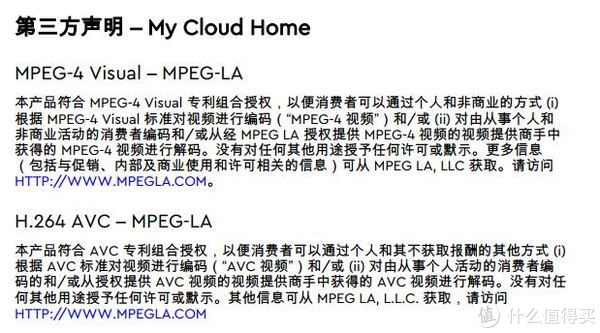 云盘没了,那些年收集的资源?My Cloud Home助你实现私有云