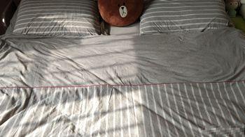 春秋之选,舒适柔软温暖,淘宝心选尼特条纹全棉针织床上四件套