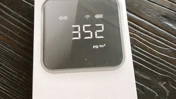 352 PM2.5 检测仪产品介绍(极光监测口|接口|指示灯|显示屏|APP)