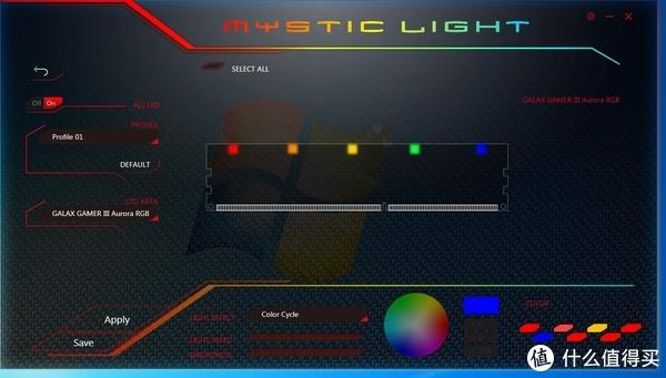 有钱真的能为所欲为:MSI 微星 Mystic RGB炫光全同步主机折腾记