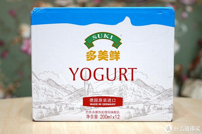 #元气早餐#简单方便想喝就喝 ~ 哪款原味酸奶更好喝?多款常温酸奶点评