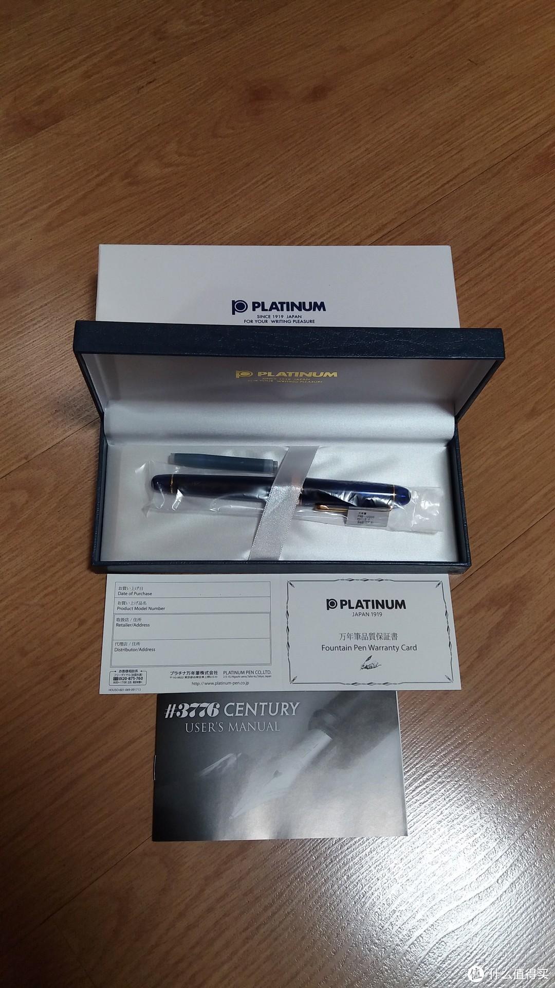 理想的万年笔:PLATINUM 白金 3776 PNB-10000 红蓝配 钢笔 开箱晒物