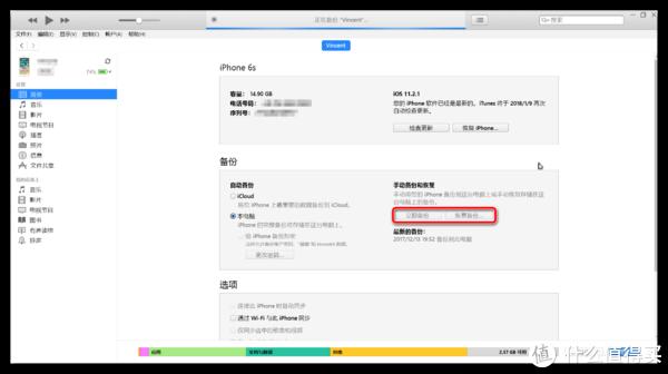 更换电池为iPhone续命—iPhone6s 内置电池选购及更换全流程