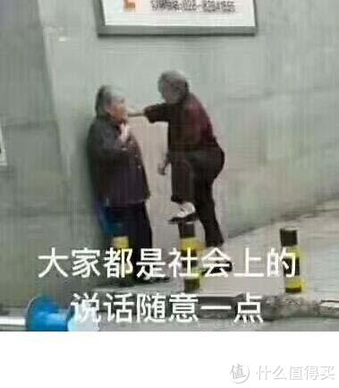 红米5A与邻居大妈的幸福生活