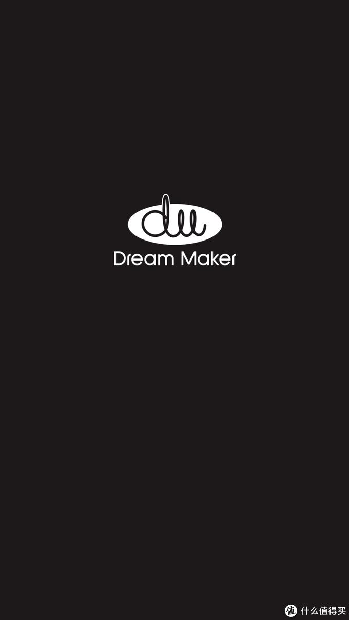清新空气的搬运工——Dream Maker造梦者恒氧新风机体验评测