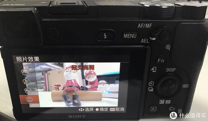 用索尼A6300拍出好看的人像