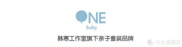 """文艺范——""""ONE 一个""""旗下童装babyONE中式亲子开衫"""