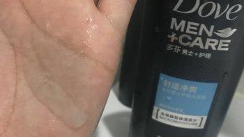 当我的选择洗护的时候,我在选择些什么?多芬男士洗护系列
