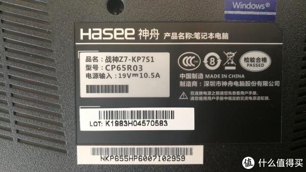 我上船了—HASEE 神舟 战神 Z7-KP7S1 笔记本电脑 开箱 + 扩展内存