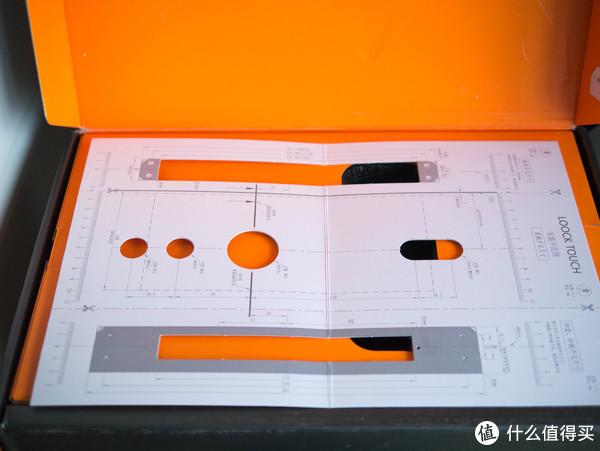 家里换装Loock 鹿客---Touch智能门锁