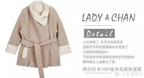 阿尔巴卡大衣是什么?为什么今年网红家都在卖