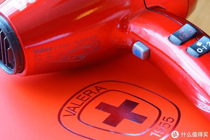 瞬间成就你的柔顺与丝滑!——Valera瑞士精巧系列NANO 9400水护色吹风机使用体验
